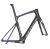 Scott Foil Supersonic Rahmen-Set